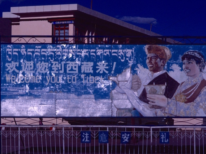 Welcome_you_to_Tibet.jpg